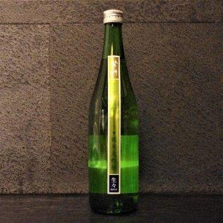 繁枡(しげます)吟のさと 純米大吟醸生々720ml