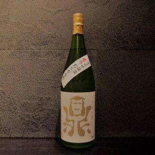 鼎(かなえ) 番外 純米吟醸おりがらみ1800ml