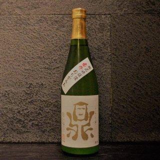 鼎(かなえ) 番外 純米吟醸おりがらみ720ml