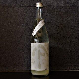 やまとしずく 純米吟醸にごり生ユキノヤマト720ml