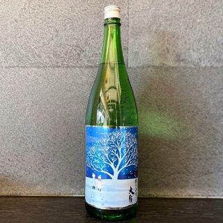 大賀 純米吟醸 無濾過生原酒 1800ml