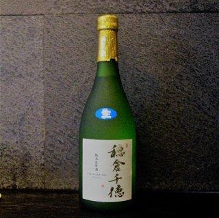 穂倉千徳 純米しぼりたて生原酒720ml
