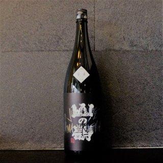 山の壽(やまのことぶき) 山田錦 純米吟醸なま 1800ml
