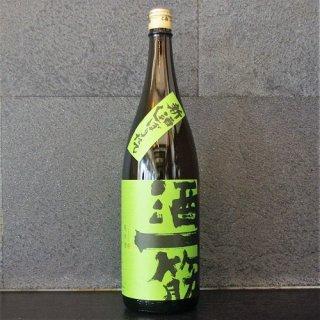 酒一筋(さけひとすじ)純米しぼりたて生1800ml