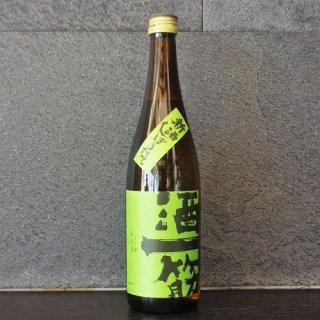 酒一筋(さけひとすじ)純米しぼりたて生720ml