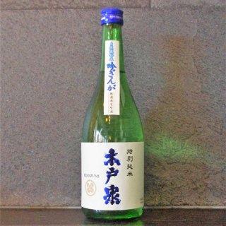 木戸泉(きどいずみ) 吟ぎんが 特別純米無濾過生原酒720ml