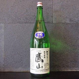 香梅 鷹山(ようざん)純米生原酒 1800ml