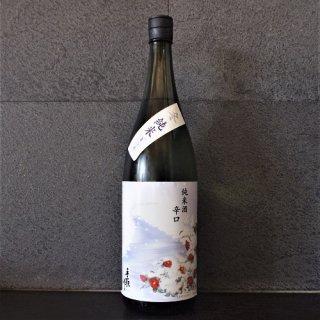 手取川 冬 純米辛口生酒 1800ml