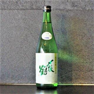 〆張鶴(しめはりつる)純米吟醸生原酒720ml