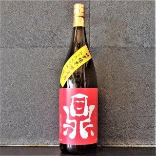 鼎(かなえ) 特別純米無濾過瓶火入れ生貯蔵酒1800ml