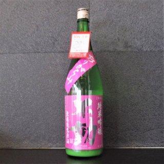 不動 純米吟醸 出羽燦々 滓がらみ生原酒 1800ml