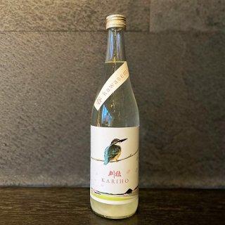 刈穂(かりほ)純米吟醸 直詰生原酒 春 kawasemi720ml