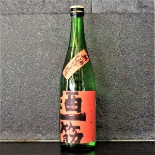 酒一筋(さけひとすじ)純米吟醸しぼりたて生720ml