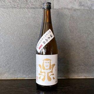 鼎(かなえ)純米吟醸槽口直汲み無濾過生原酒 720ml