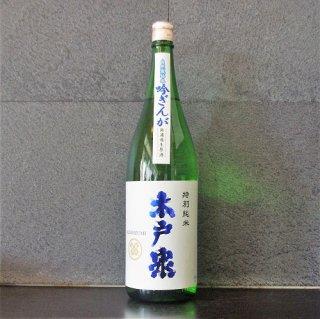 木戸泉(きどいずみ) 吟ぎんが 特別純米無濾過生原酒1800ml