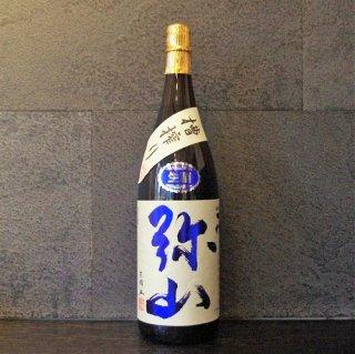 弥山(みせん)純米吟醸ふね搾り生原酒1800ml