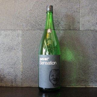 笑四季(えみしき) Sensation Black 生原酒1800ml