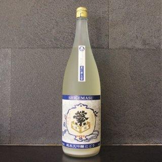 繁桝(しげます)夏に夢る雪 純米大吟醸にごり酒1800ml
