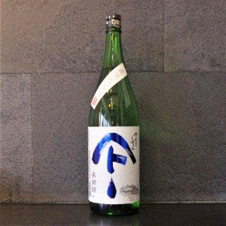 やまとしずく純米吟醸美郷錦直詰瓶火入れ1800ml