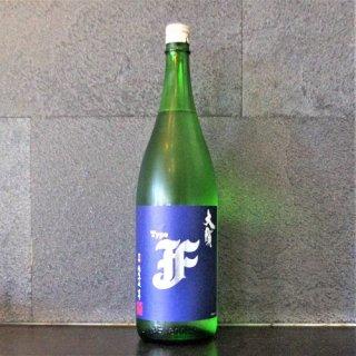 大賀 純米吟醸 TypeF 1800ml