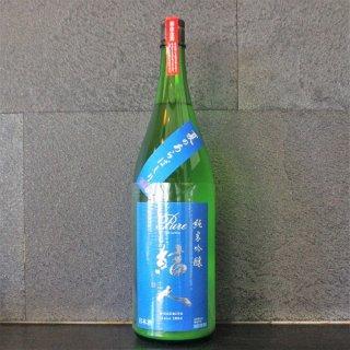 結人(むすびと)Pure  夏 純米吟醸あらばしり 氷温貯蔵1800ml