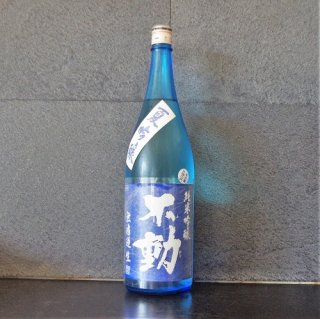 不動 夏吟醸 純米吟醸無濾過生1800ml