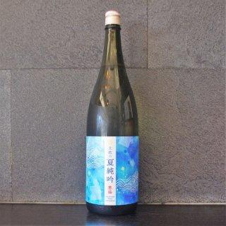 豊能梅(とよのうめ) 土佐の夏吟  純米吟醸1800ml