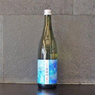 豊能梅(とよのうめ) 土佐の夏吟  純米吟醸720ml