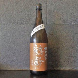 鶴齢(かくれい)ひやおろし特別純米 山田錦 1800ml