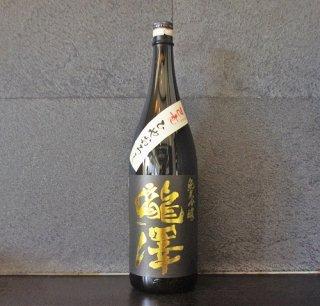 瀧澤 純米吟醸 ひやおろし1800ml