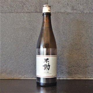 不動 水もと 純米無濾過生原酒 720ml