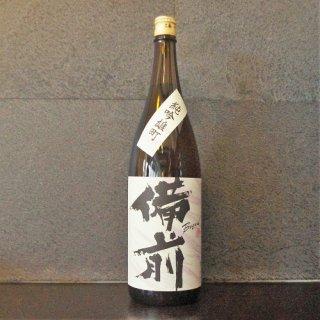 酒一筋(さけひとすじ)備前 純米吟醸 雄町 1800ml