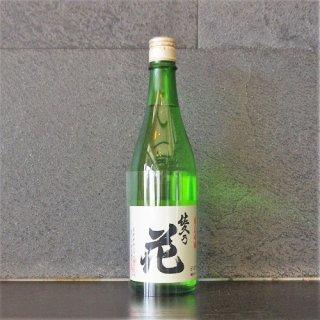 佐久の花(さくのはな) 純米吟醸720ml