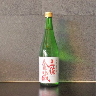 土佐金蔵 純米生原酒720ml