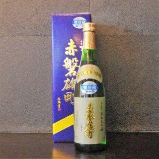 酒一筋(さけひとすじ)赤磐雄町 荒走り 純米大吟醸生720ml