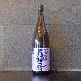 有加藤 純米吟醸 1800ml