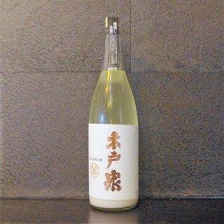 木戸泉(きどいずみ) 純米 活性にごり酒1800ml