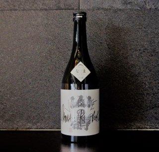 山の壽(やまのことぶき) 純米吟醸 雄町なま 720ml