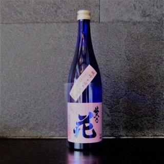 佐久の花(さくのはな)純米吟醸無濾過生原酒 直汲み720ml