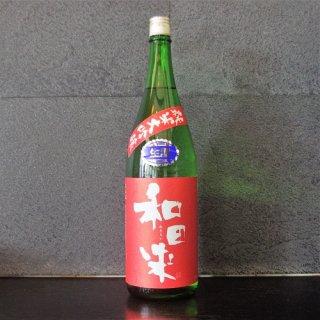 和田来 純米大吟醸生 亀の尾 1800ml