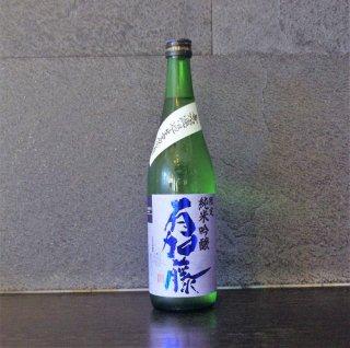 有加藤(ありかとう)純米吟醸無濾過生原酒 720ml