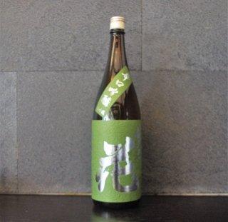 佐久の花(さくのはな) 辛口吟醸無濾過生原酒1800ml