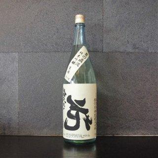 裏佐久の花(うらさくのはな)純米吟醸無濾過生原酒 直汲み1800ml