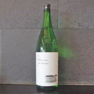 やまとしずく純米吟醸Harmonie du terroir 1800ml