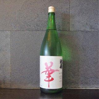 池亀 純米吟醸 華1800ml