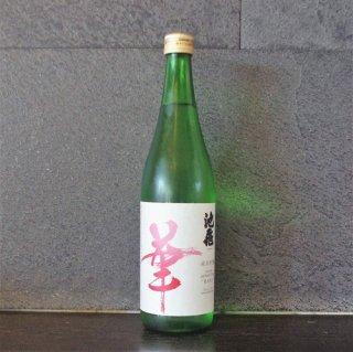 池亀 純米吟醸 華720ml
