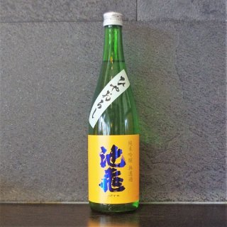 池亀 純米吟醸 ひやおろし720ml