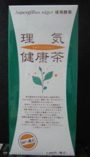 理気健康茶 30袋