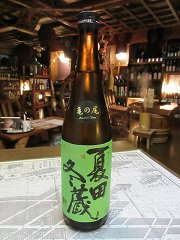 天の戸 夏田冬蔵 亀の尾 純米大吟醸1BY720入