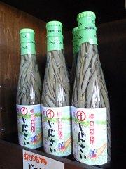 秋田県 三種町森岳産 じゅんさい 300ml瓶入
